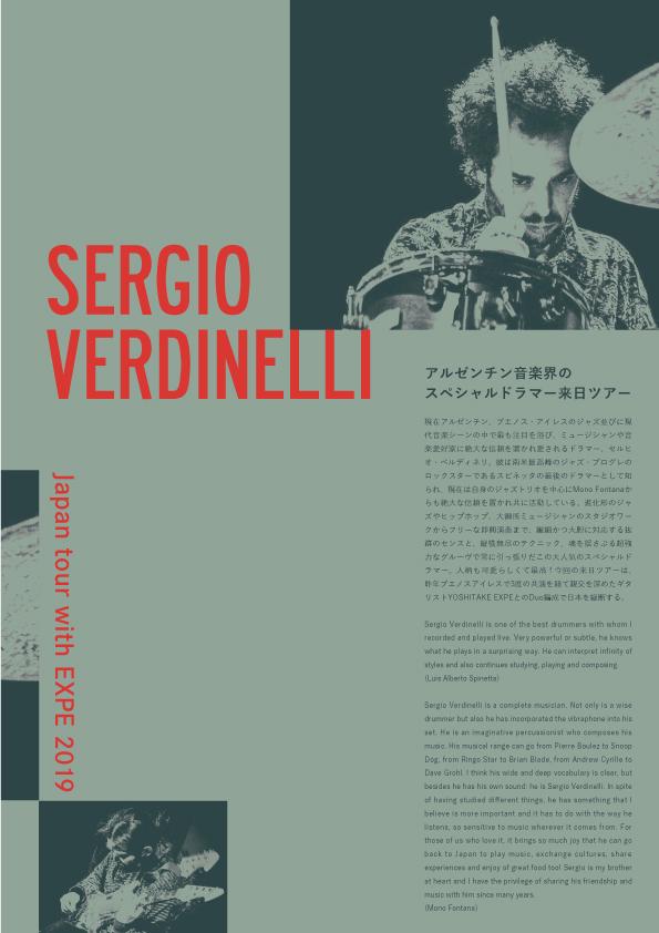 SERGIO VERDINELLI Japan tour with EXPE 2019