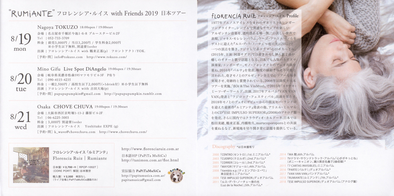 Florencia Ruiz Japan tour