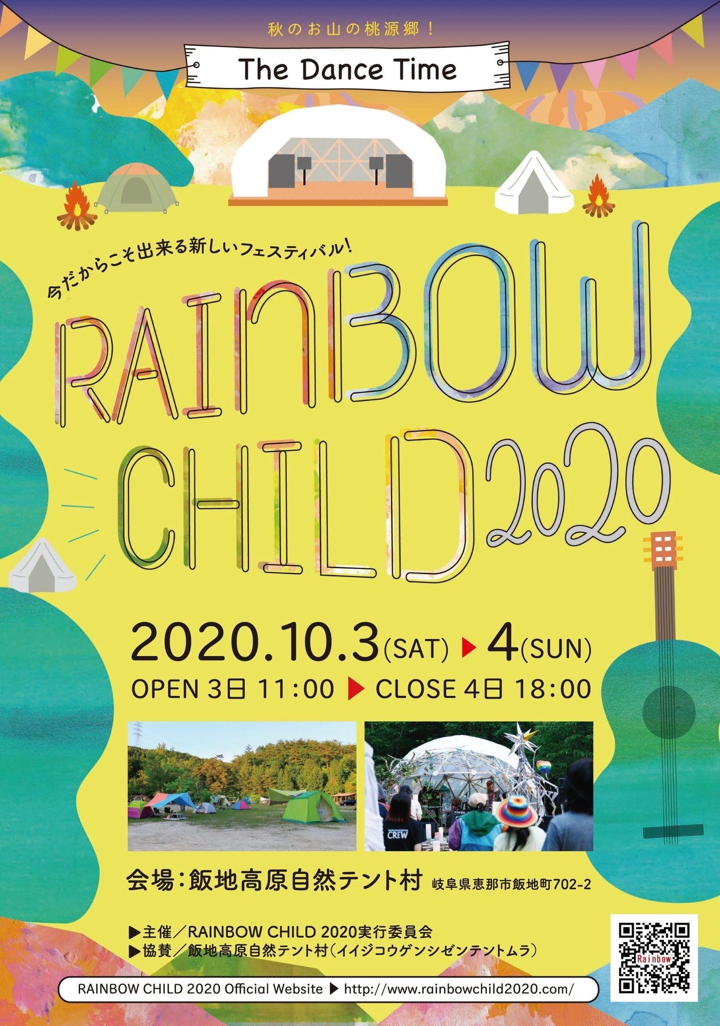 RAINBOW CHILD 2020 ~The Dance Time~