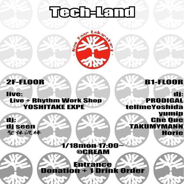 tech-land