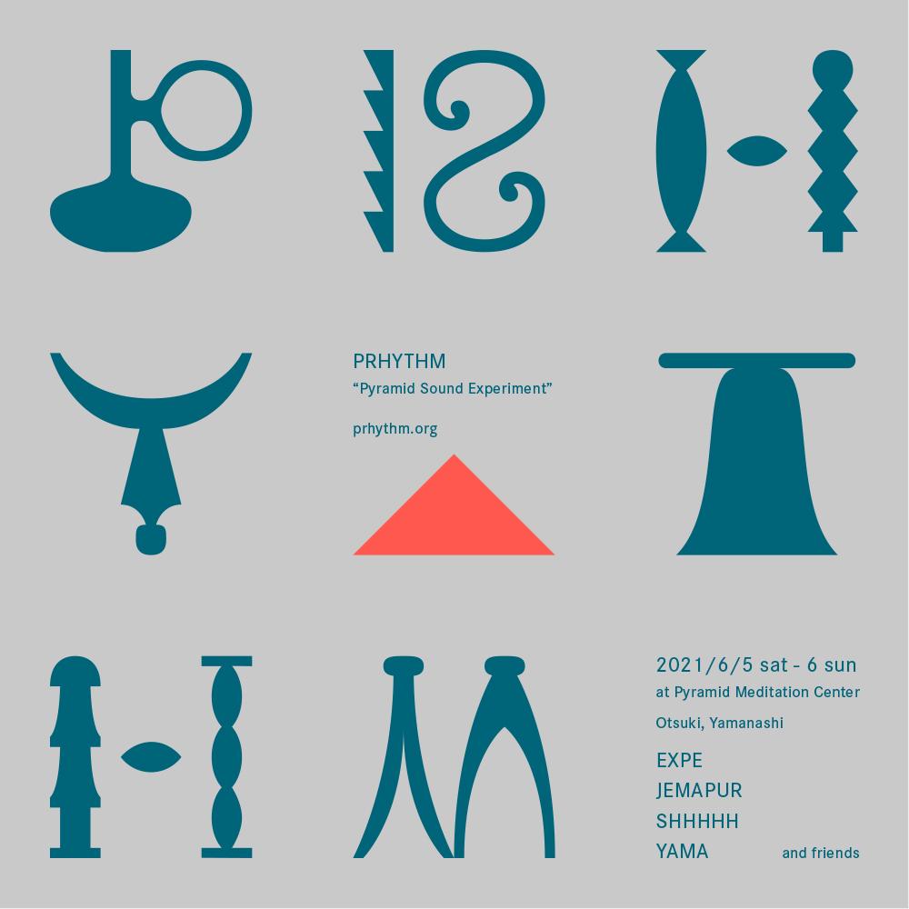 "PRHYTHM ""Pyramid Sound Experiment"""