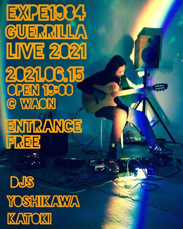 スペースギターxダンスライブ「ゆめのつづき」